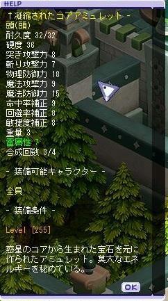 TWCI_2012_11_4_19_53_0.jpg