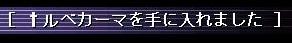 TWCI_2012_2_24_0_18_58.jpg