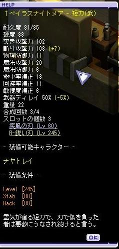 TWCI_2012_8_6_5_35_16.jpg