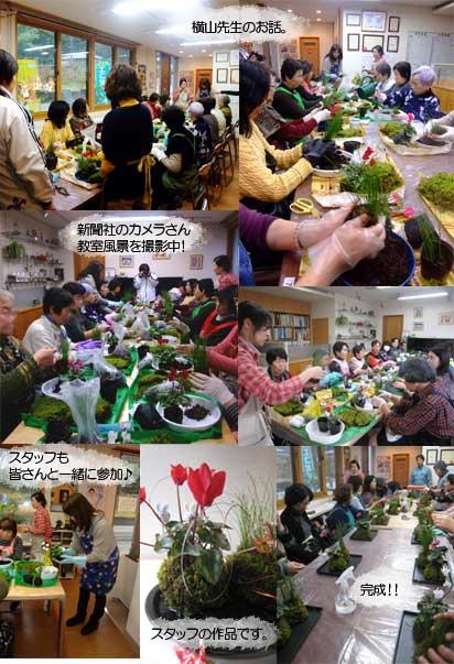 2010.12.18教室