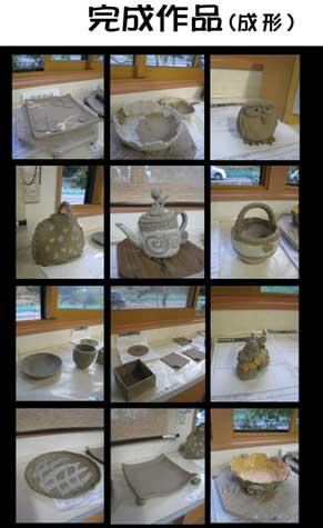 2011.11焼き物教室作品