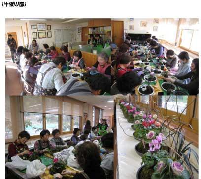2011.12苔玉風アレンジ教室2