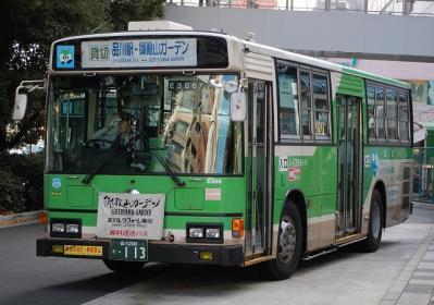 A-E366