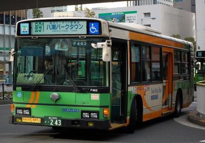 A-F462