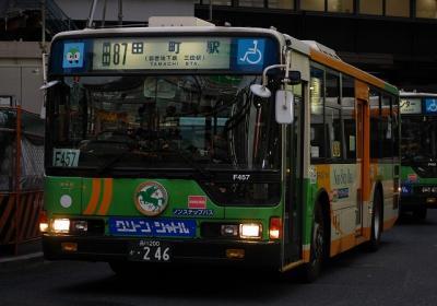 B-F457