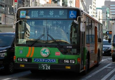 B-H153