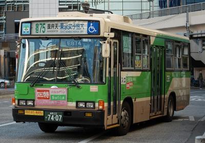 C-E874