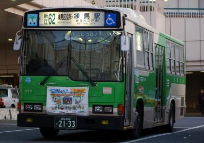 D-E887