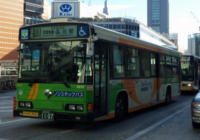 D-H213