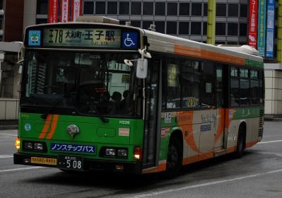 D-H226