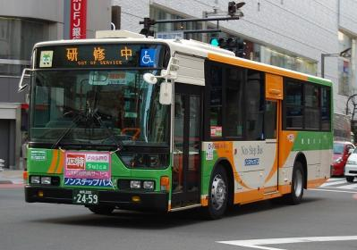 D-V340