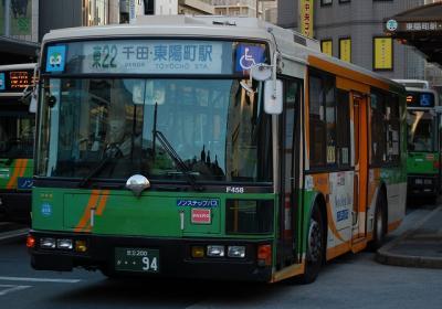 L-F458