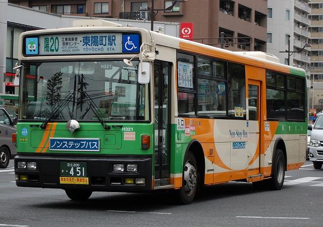 L-H321