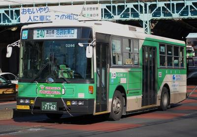 N-D286