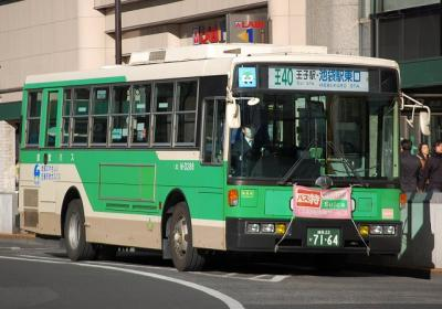 N-D288
