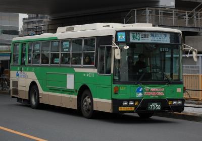 N-E372