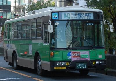 N-E375