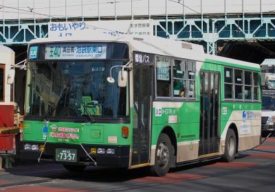 N-E379
