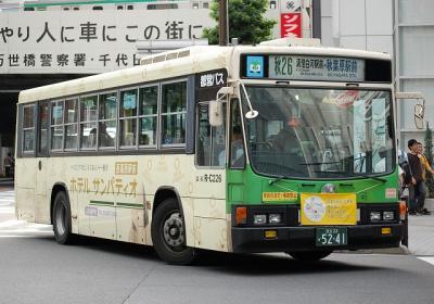 R-C226.jpg