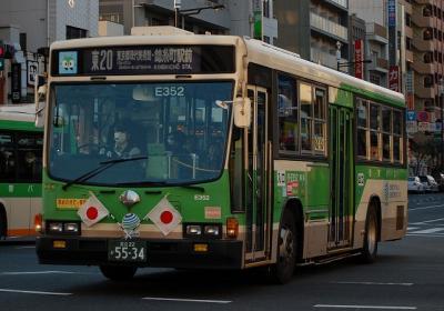 R-E352