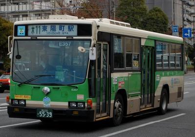 S-E357