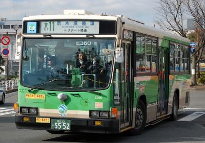 S-E360