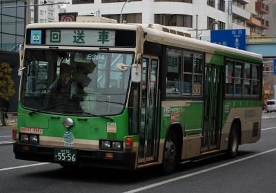 S-E364