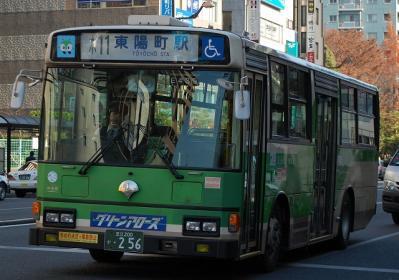 S-E439