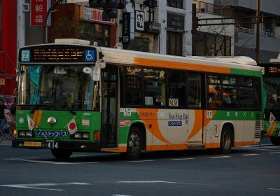S-H252
