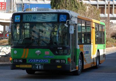 T-H160