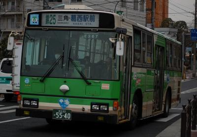 V-E367