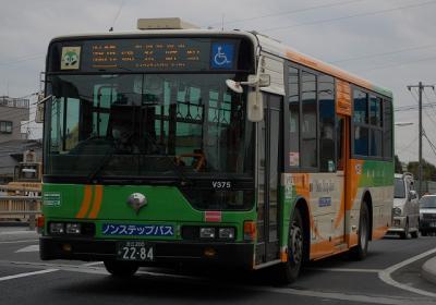 V-V375