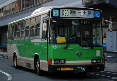 Y-E882