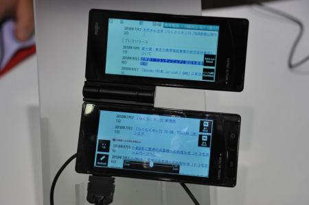 DS7_4713.jpg