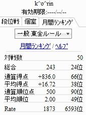 2010y09m11d_182856853.jpg