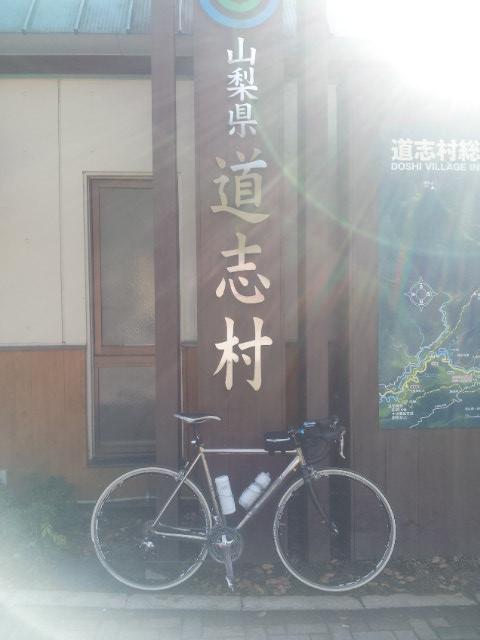 20121201_111514.jpg