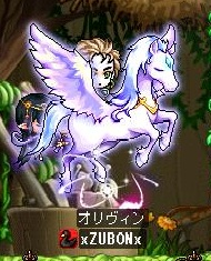 オリリン白馬
