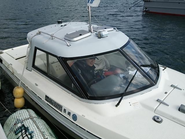 船舶免許・実技6