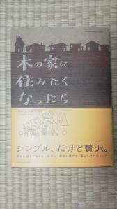 2012062819420000.jpg