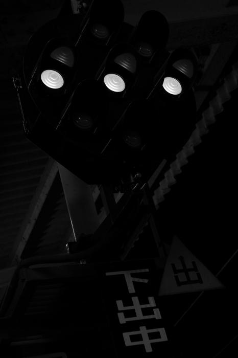 12.10.29 中継信号機