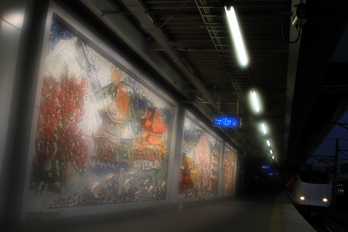 12.11.08 京の名所