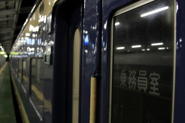 12.11.13 乗務員室 大津京
