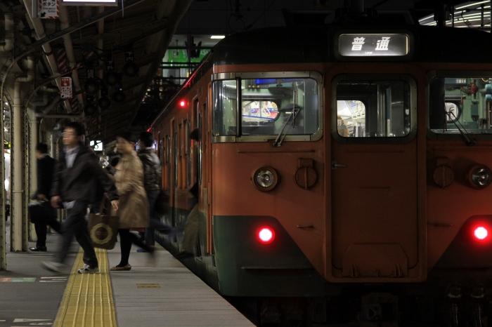 12.11.08 湘南色到着 京都