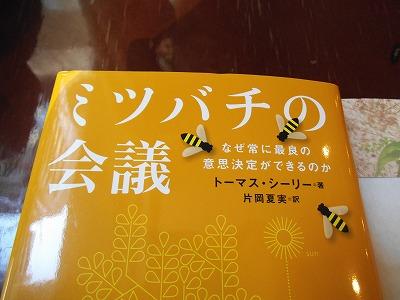 20131206book.jpg