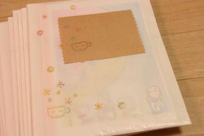 【ブックレット】郵送