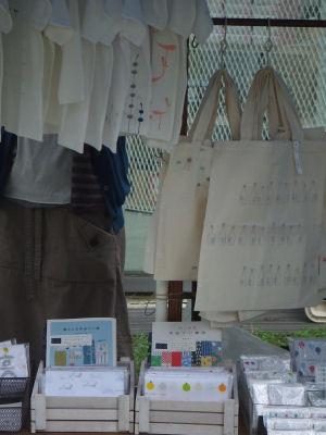 【ぶらり旅】アートzaマーケット
