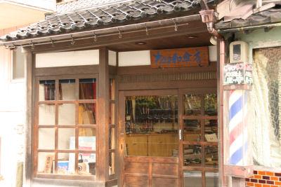 【金沢研修】和傘店