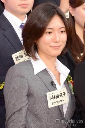 真之神道流 女子力向上委員会。 小林由美子