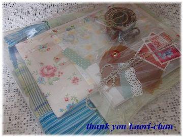 kaoriちゃんからの頂き物1