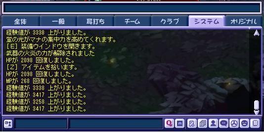 何これすごく(ry